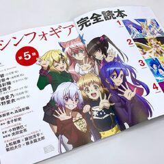 ANIME Bros. #5 Magazine (XV Content)