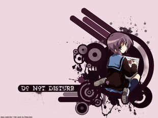 Do not Disturb by viesiu