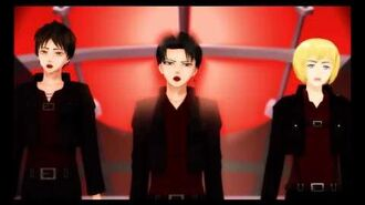 【SnK MMD】Levi & Eren & Armin - Pomp and Circumstance (cover Shoose)