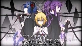 Len Kaito Gakupo The Immoral Memory, The Lost Memory (english & romaji sub) lyrics in descri...
