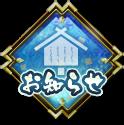 New icone