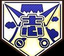 Escuela Industrial de la Prefectura de Shinozuka