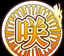 Municipal de Sakigei