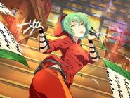 Hikage - New Link 15