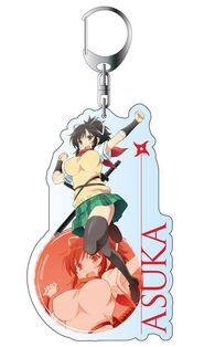 Asuka llavero Shinovi Master