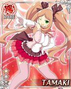 Idol Girl Tamaki