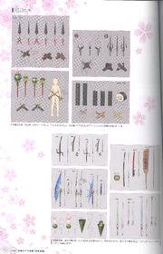 Asuka boceto armas
