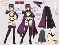 Rin Boceto New Link