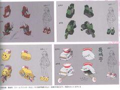 Katsuragi-boceto-botas