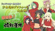 SSL-D-Crimson
