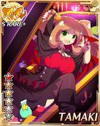 Vampiress Tamaki