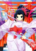 Chihaya 01