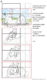 Murasaki02 3-e381aee382b3e38394e383bc