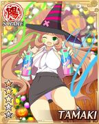 Halloween Tamaki Silly Strings (2)
