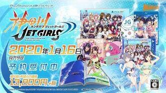 Trailer Japonés de Kandagawa Jet Girls