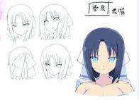 Yumi diseño de Yumi
