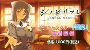 ShinobiRefle-Senran-Kagura-41