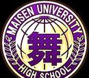 Escuela Universitaria de Maisen