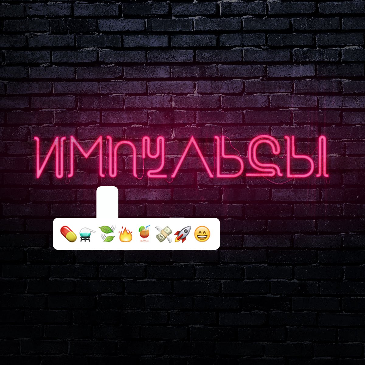 Елена темникова импульсы album edit скачать.