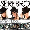Serebro-mama luba (cd single)-Frontal