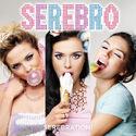 Serebration! (album)
