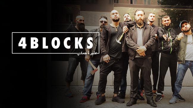 4 Blocks Serie Start