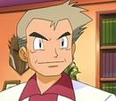Prof. Oak