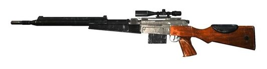 Raptor 16mm sniper rifle-4e9dd99-intro