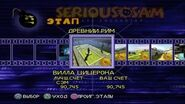 Serious Sam Next Encounter PS2 PCSX2 HD Прохождение – Этап 2 Вилла сенатора Цицерона