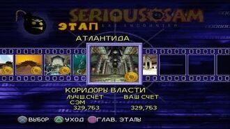 Serious Sam Next Encounter PS2 PCSX2 HD Все оружие – Этап 37 Коридоры власти
