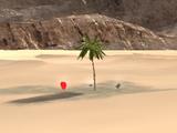 Секретная пальма (Хатшепсут)