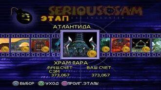 Serious Sam Next Encounter PS2 PCSX2 HD Все оружие – Этап 32 Храм пара
