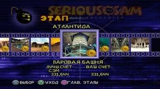 Serious Sam Next Encounter PS2 PCSX2 HD Все оружие – Этап 31 Паровая башня