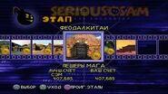 Serious Sam Next Encounter PS2 PCSX2 HD Прохождение – Этап 24 Пещеры Мага