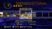 Serious Sam Next Encounter PS2 PCSX2 HD Прохождение – Этап 18 Закат на арене