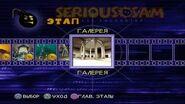 Serious Sam Next Encounter PS2 PCSX2 HD Прохождение – Этап 43 Галерея