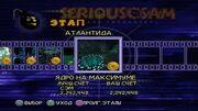 Serious Sam Next Encounter PS2 PCSX2 HD Все оружие – Этап 42 Ядро двигателя на максимуме
