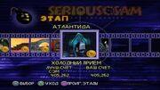 Serious Sam Next Encounter PS2 PCSX2 HD Прохождение – Этап 30 Холодный прием