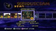Serious Sam Next Encounter PS2 PCSX2 HD Прохождение – Этап 15 Дворец Цезаря