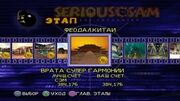 Serious Sam Next Encounter PS2 PCSX2 HD Прохождение – Этап 26 Врата супер гармонии