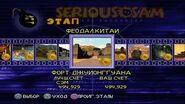 Serious Sam Next Encounter PS2 PCSX2 HD Все оружие – Этап 21 Форт Джуионггуана Крепость