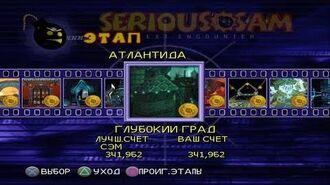 Serious Sam Next Encounter PS2 PCSX2 HD Все оружие – Этап 33 Глубокий град Город