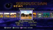 Serious Sam Next Encounter PS2 PCSX2 HD Прохождение – Этап 22 Шелковый путь