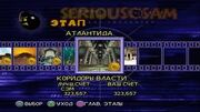 Serious Sam Next Encounter PS2 PCSX2 HD Прохождение – Этап 37 Коридоры власти