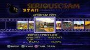 Serious Sam Next Encounter PS2 PCSX2 HD Прохождение – Этап 9 Троянский форум троянцев