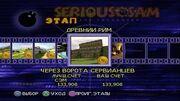Serious Sam Next Encounter PS2 PCSX2 HD Прохождение – Этап 10 Через ворота сервианцев
