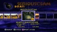 Serious Sam Next Encounter PS2 PCSX2 HD Прохождение – Этап 25 Пещера викерменов