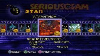 Serious Sam Next Encounter PS2 PCSX2 HD Все оружие – Этап 35 Хранители ворот