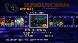 Serious Sam Next Encounter PS2 PCSX2 HD Все оружие – Этап 40 Подъем трона Спуск