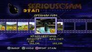 Serious Sam Next Encounter PS2 PCSX2 HD Прохождение – Этап 8 Храм Нептуна